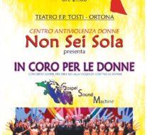 """""""In coro per le Donne"""". Al Teatro Tosti riflessioni e musica a cura del Centro Antiviolenza """"Non sei sola"""""""